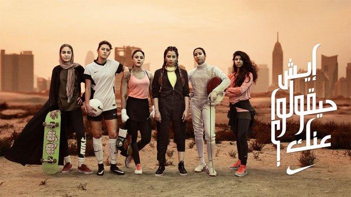 (photo - Nike)