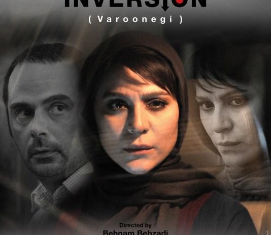 Affiche du film Inversion