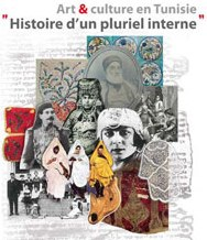 l'exposition Journées nationales du patrimoine judéo-tunisien