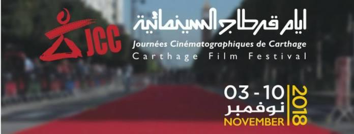 Logo des JCC 2018