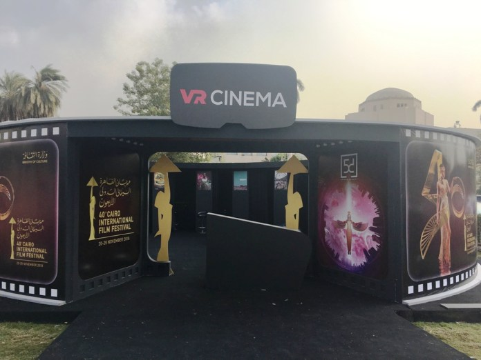 CIFF 2018 - Le cinéma de réalité virtuelle, avec ses 12 cabines de projection