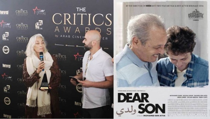 Critics Awards - Mohamed Dhrif, Meilleur acteur arabe 2018