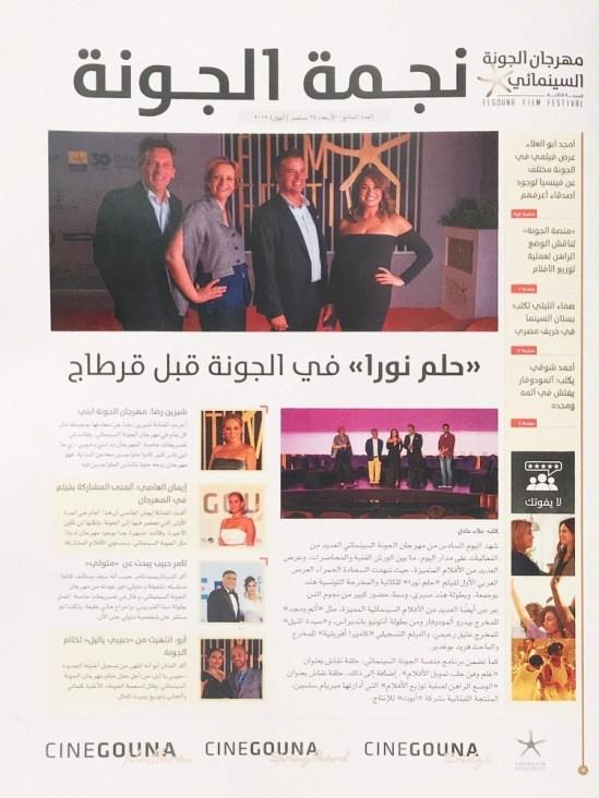 """GFF 2019 - Bulletin Quotidien - N°4 - Avec l'équipe du film """"Noura rêve"""" en couverture."""