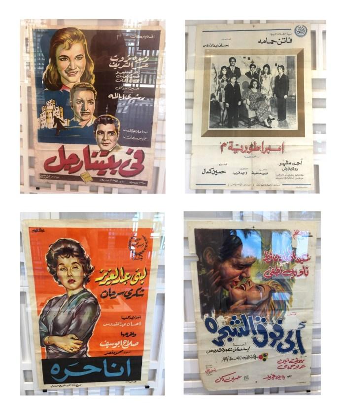 Affiches de films inspirés de romans d'Ihsan Abdel Quddous