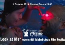 Regarde-moi, film d'ouverture du MAFF