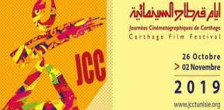 JCC 2019