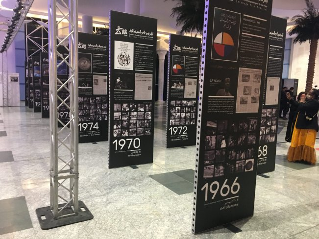JCC 2020 Exposition de photos