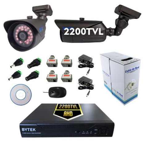 Image kit-cctv-vigilancia-por-internet-circuito-cerrado-monitoreo-599301-MLM20318507936_062015-O.jpg