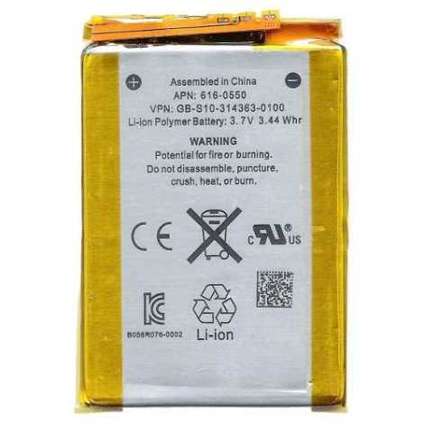 Bateria Ipod Touch Cuarta Generacion