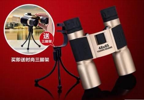 Binoculares Panda Vision Nocturna X50 Hd+tripod De Regalo en Web Electro