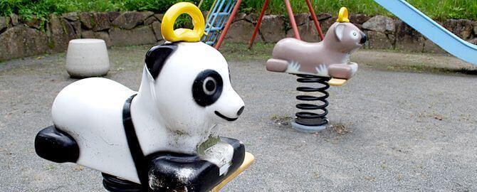公園のパンダの遊具
