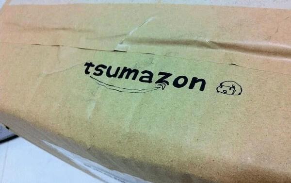 tsumazon