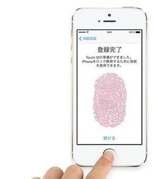 指紋センサー(Touch ID)