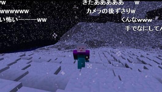 『アナと雪の女王』の「Let It Go」をマインクラフトで再現した動画