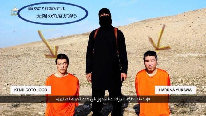 イスラム国ISISの殺害予告の動画