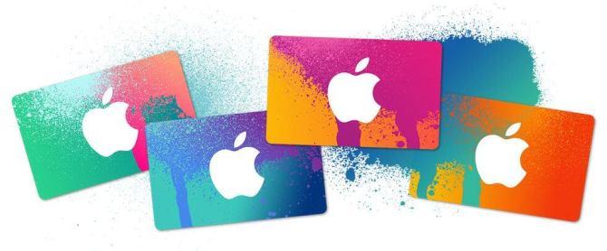 iTunesカード(アイチューンズカード)