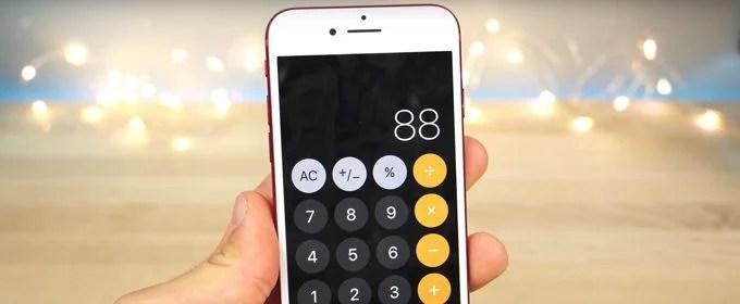 iOS11の計算機(電卓)