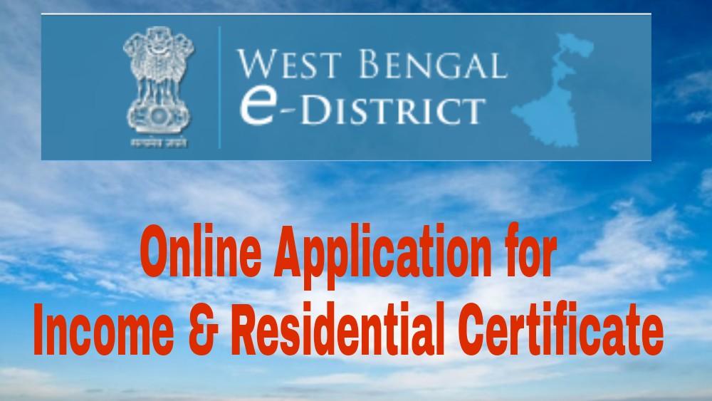 Online application for income certificate residentialdomicile online application for income certificate residentialdomicile certificate in west bengal webexam altavistaventures Gallery