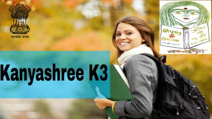 Kanyashree Prakalpa Scholarship