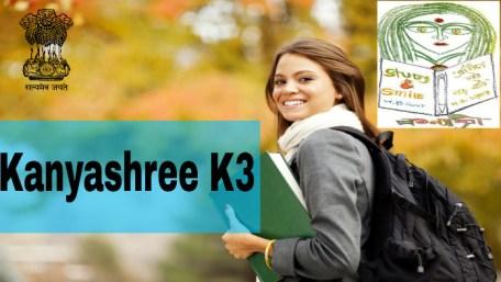 Kanyashree K3 Scholarship Prakalpa