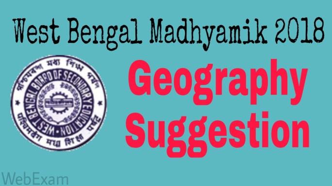 Madhyamik 2018 Geography Suggestion