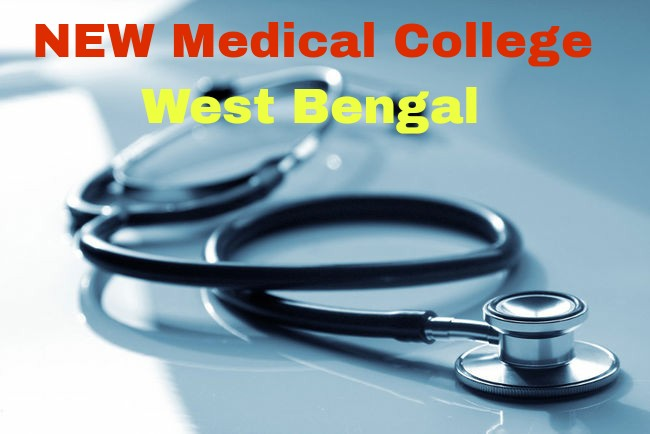 five new medical college in west bengal
