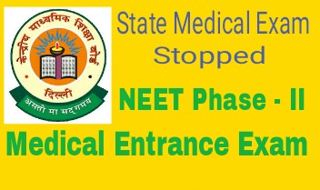 state medical by neet cbse