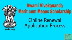 Swami Vivekananda Scholarship Renewal Application 2018 Last Date - SVMCM 1