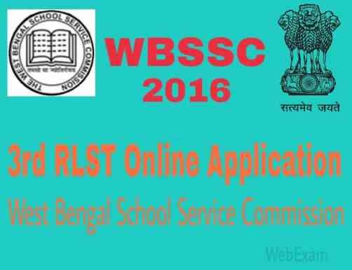 WBSSC 3rd RLST exam