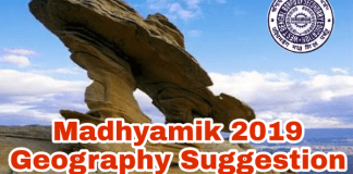 Madhyamik 2019 Geography Suggestion