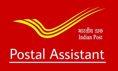 postal assistant job chsl exam