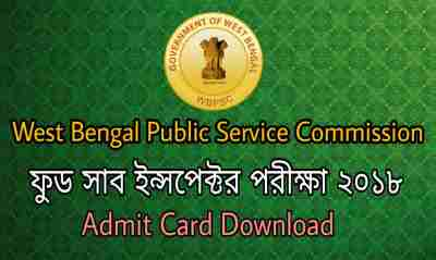 wbpsc food supply si admit card 2018