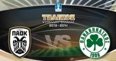 paok vs panathinaikos-greek cup final-image