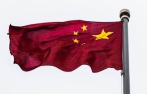 Aprende Chino Básico Gratis
