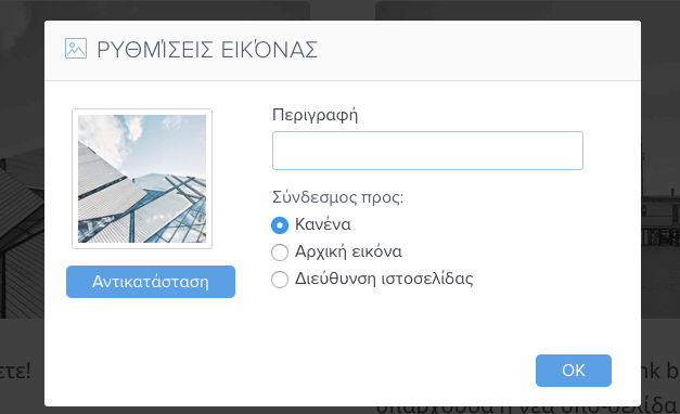 allagi-eikonas-webnode