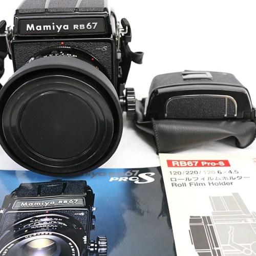 MAMIYA 中判カメラ RB67 Professional S/MIYAMA-SEKOR C 1:3.8 F=127mm  買取実績