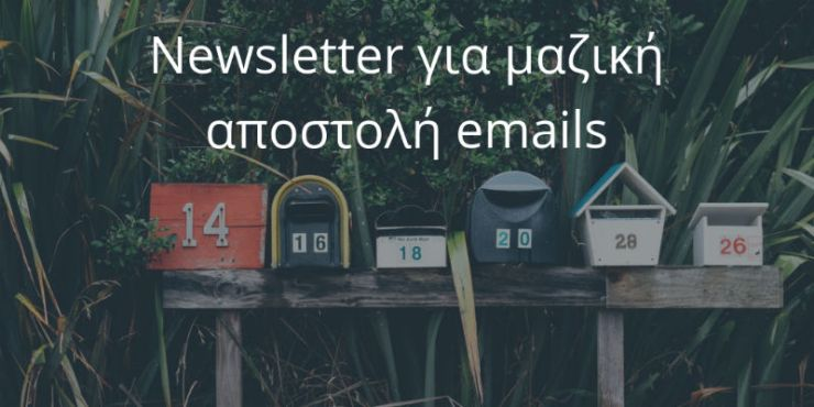 newsletter-send