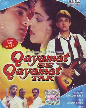 Download Hindi Film Qayamat Se Qayamat Tak Songs Tairoossu1997