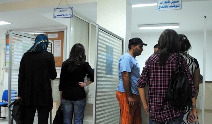 35 bureaux d emploi a l international sont actifs en tunisie webmanagercenter
