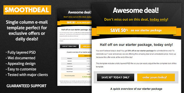 SmoothDeal E-Mail Template