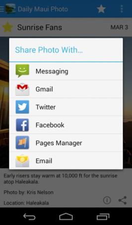 Photo Sharing Options - Phone Version
