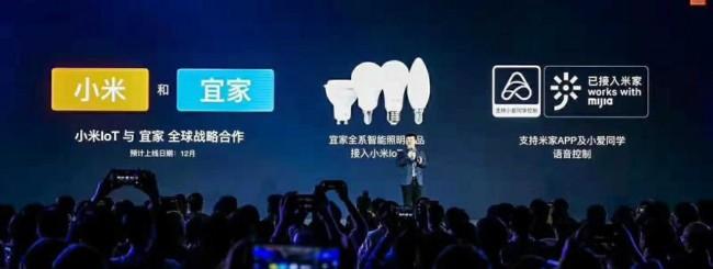 Xiaomi E Ikea Insieme Per La Smart Home Webnews