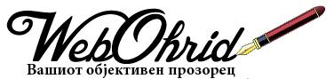 WebOhridLogo