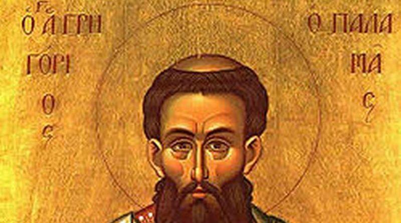 Свети Григориј Палама, архиепископ Солунски