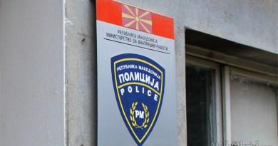 Кривична пријава за жителка од струшкото село Горно Татеши
