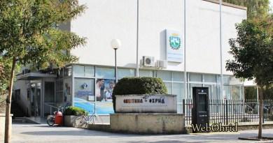 Јавен повик за субвенционирање на општински линиски превоз на патници на подрачјето на општина Охрид