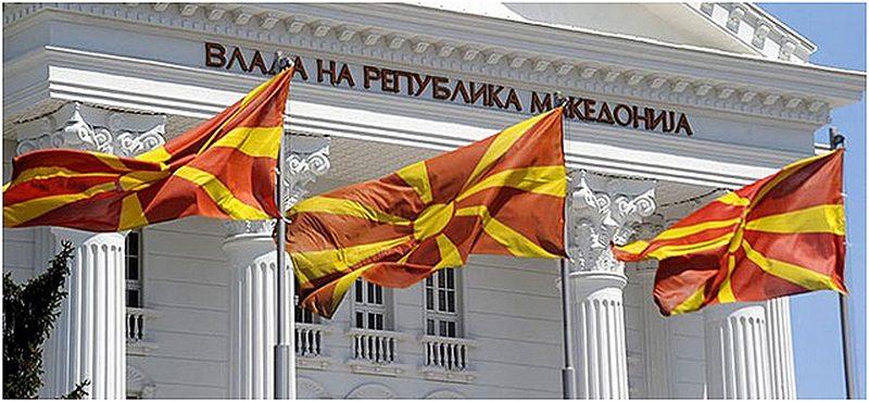 Реакција по повод одлуката на Претседателот Иванов да не го потпише указот за Законот за употреба на јазиците