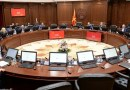 Владата на Република Македонија ја одржа 42-та седница