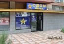 Соопштение за Комеморативна седница на СДСМ – Охрид