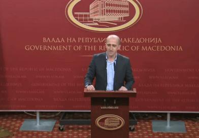 Прес-конференција на министерот за правда Билен Саљији